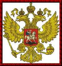 Герб России на белом фоне.