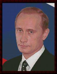 Портрет Президента.