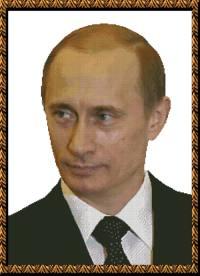 Президент РФ Путин В.В..