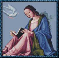Читающая Мария.