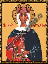 Святая Екатерина.