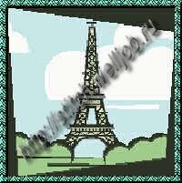 Эйфелева башня.