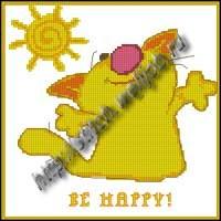 Будьте счастливы!.